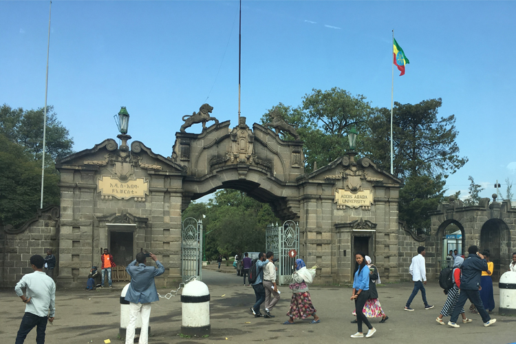 The gates at Addis Ababa University in Ethiopia (photo courtesy President Gertler's Instagram account)