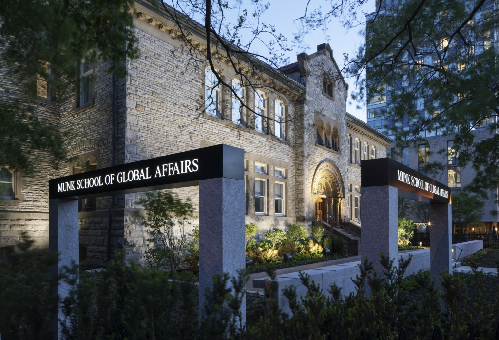 Building_shot_of_the_Munk_School_of_Global_Affairs