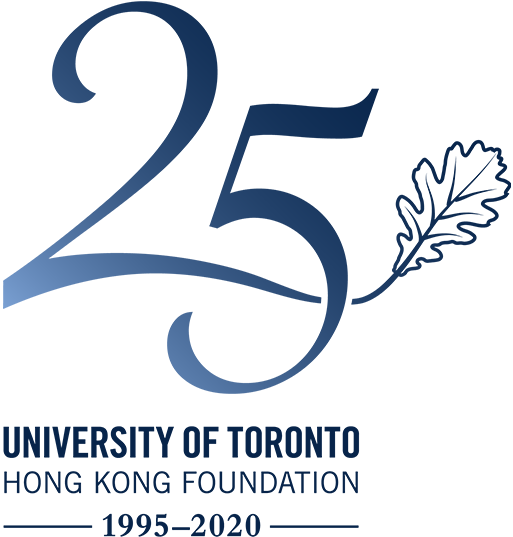 University of Toronto (Hong Kong) Foundation 25th Anniversary Celebration Dinner Logo