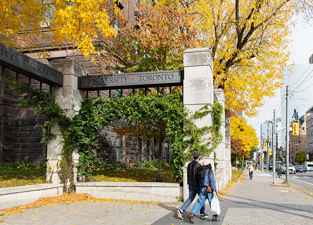 U of T moves up one spot to 22nd globally in latest Shanghai university rankings